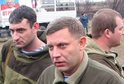 Нead of the self-proclaimed Donetsk People's Republic Alexander Zakharchenko