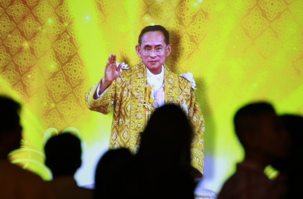 The richest monarch in the world is Thailand's King Bhumibol Adulyadej, King Rama IX. According to Forbes, his wealth is estimated at around $30 billion