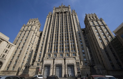 Russian Foreign Ministry urges Kiev to end war with its own people